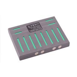 Baterie NiMh pro QQ-5 a QQ-5S