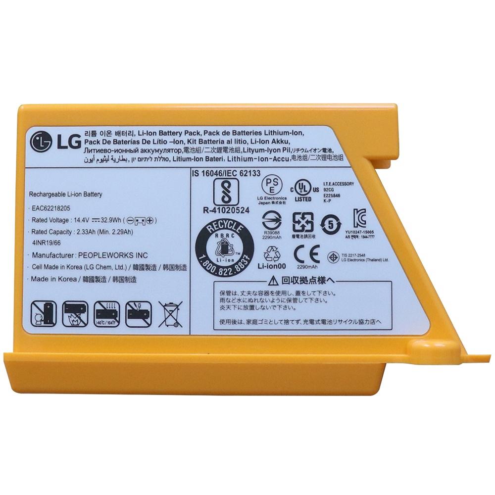 Baterie pro LG Hom-Bot - 2330 mAh