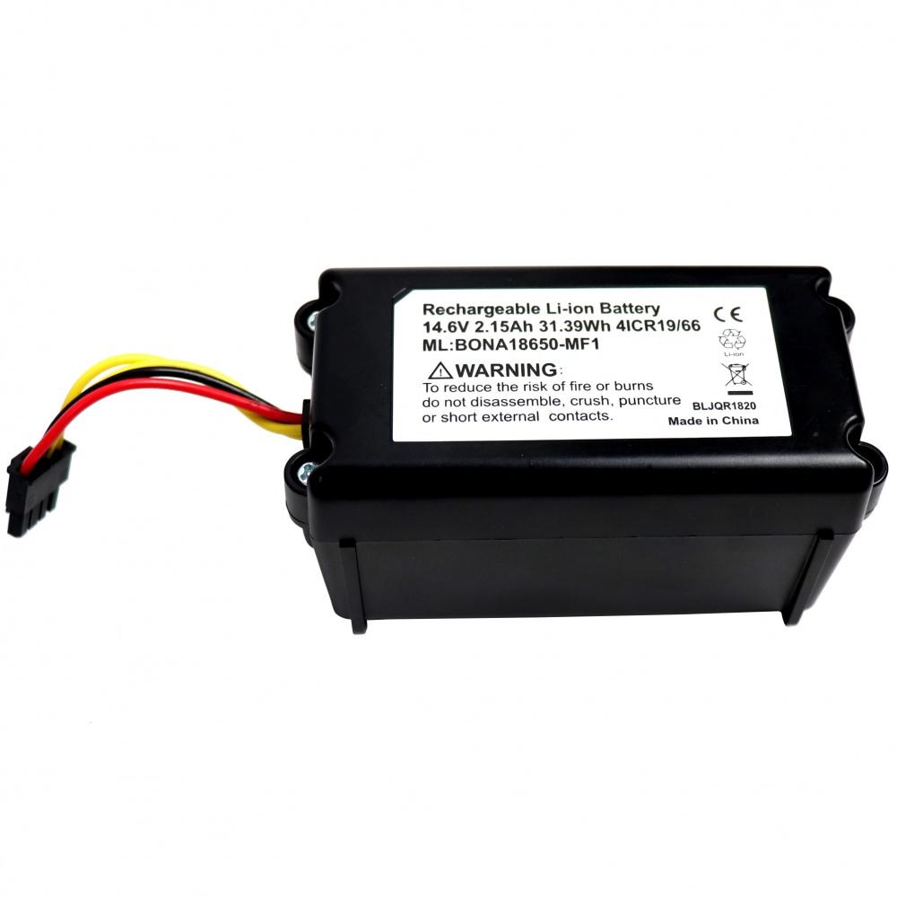 Baterie pro Symbo xBot 5 - 2200 mAh