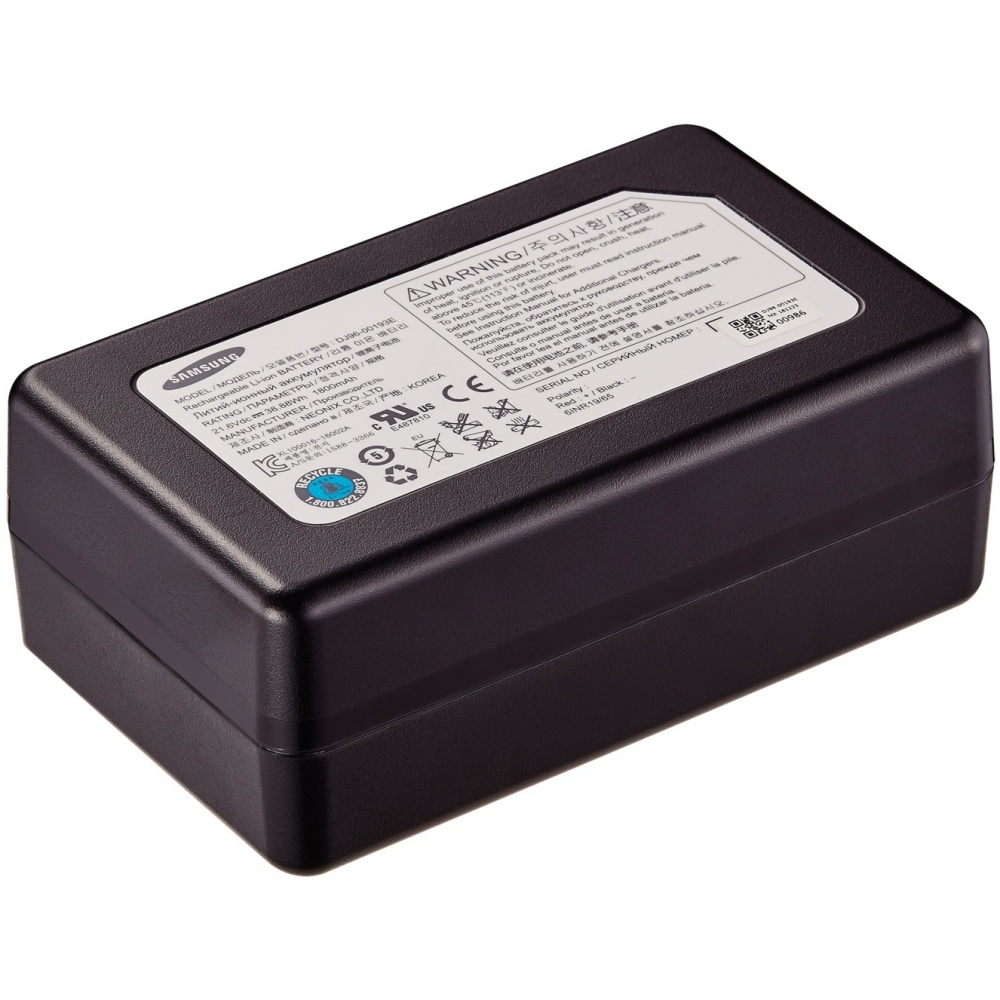 Baterie pro Samsung POWERbot VR7000 - 1800 mAh