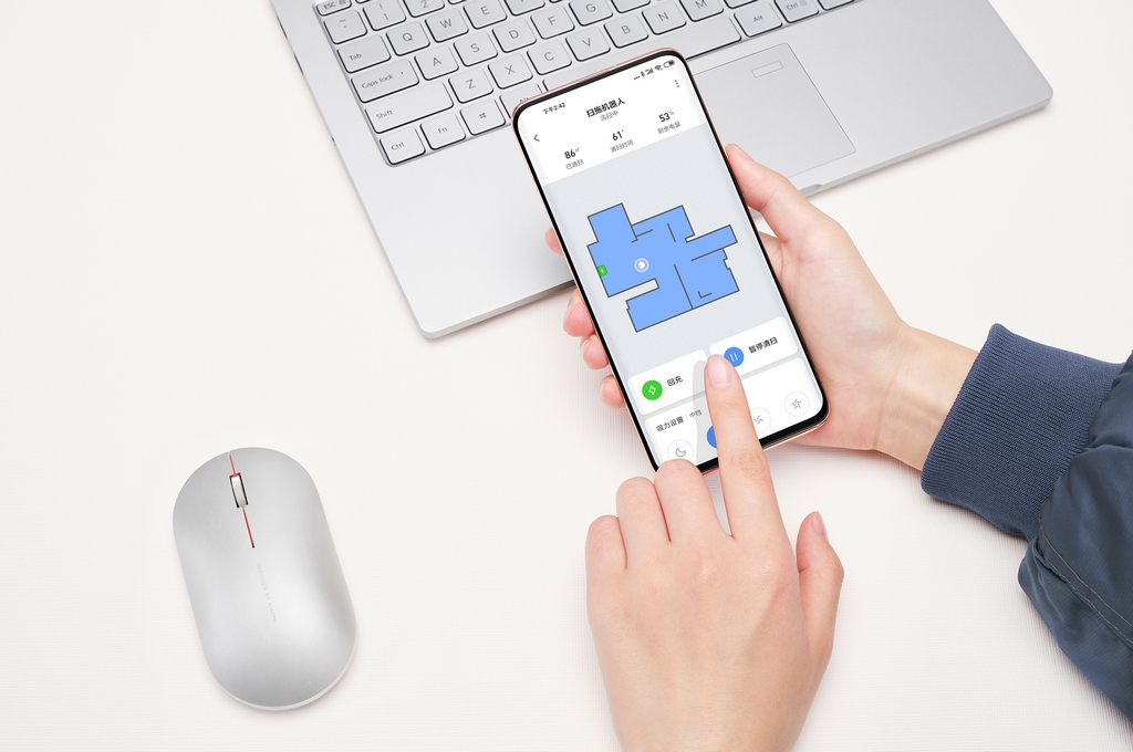 Xiaomi Mi Robot Vacuum Mop Essential app